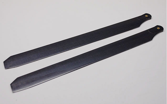 Carbon Fiber 44G T-Rex 450 Blade