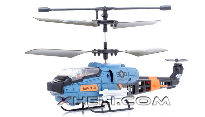 how to turn on the sky hawkeye quadchopper aerocraft