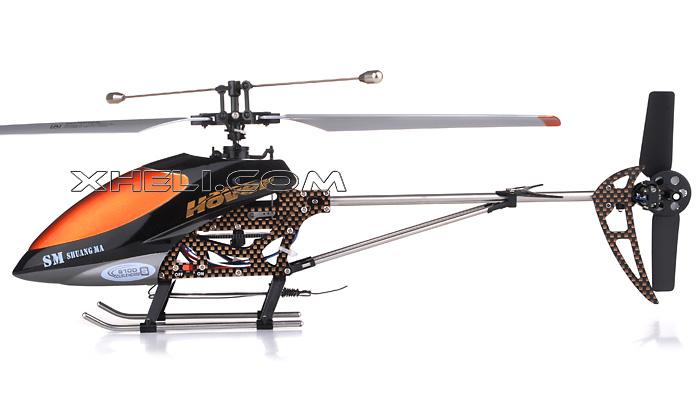 Máy bay điều khiển từ xa đồ chơi trẻ em