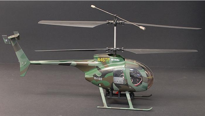 Радиоуправляемый вертолет. радиоуправляемая модель вертолета с аппаратурой управления в комплекте...