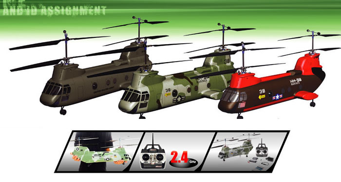 Exceed RC 2.4Ghz Chinook 47 RC Helicopter