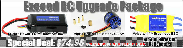 Brushless Package