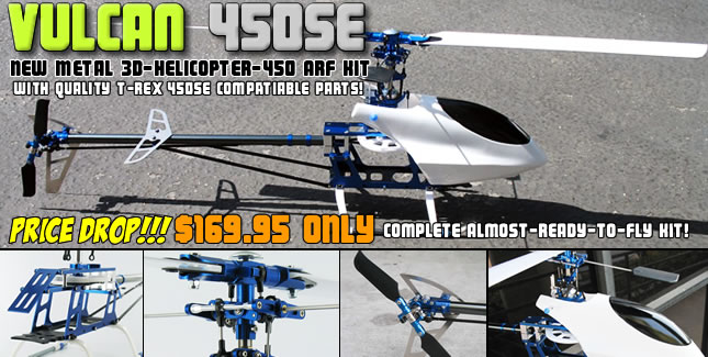 Vulcan 450SE